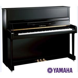 アップライトピアノ 展示品処分 b121  YAMAHA ヤマハ