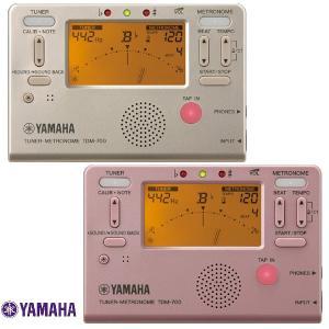 ヤマハ YAMAHA チューナーメトロノーム TDM-700G TDM-700P  送料無料代引き不可|gakkiyasan111