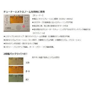 ヤマハ YAMAHA チューナーメトロノーム TDM-700G TDM-700P  送料無料代引き不可|gakkiyasan111|06