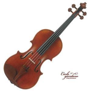 バイオリンセット VS‐2E ¥59,000(税別)      サイズ : 4/4, 3/4, 1/...