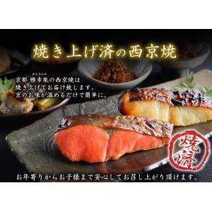 【 高級魚 8切セット 】|gakouin|02
