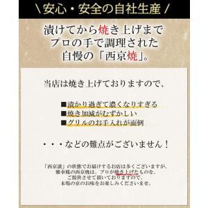 【 高級魚 8切セット 】|gakouin|03
