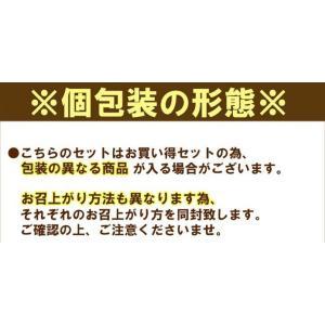 【 高級魚 8切セット 】|gakouin|05