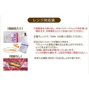 【 高級魚 8切セット 】|gakouin|06