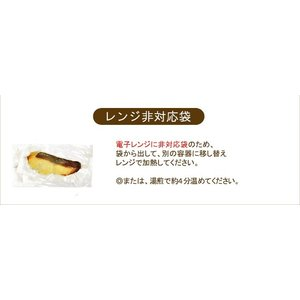 【 高級魚 8切セット 】|gakouin|07