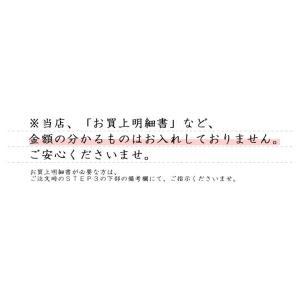【 高級魚 8切セット 】|gakouin|09