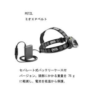 ペツル PETZL MYOXPベルト ミオXPベルト  電池パック別仕様 強力多機能性 ヘッドライト gaku-shop