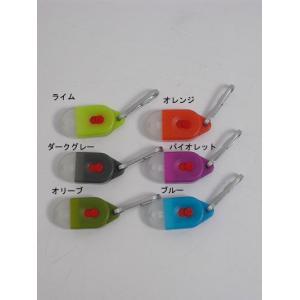 アビタックス タグライト  軽量でキーホルダーとして最適 LEDキーホルダー gaku-shop