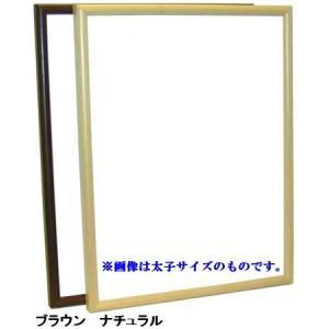 MM−02 AC 半切 gakubuchi-misakiya