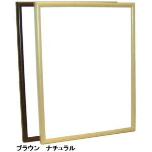 MM−02 AC 太子 gakubuchi-misakiya