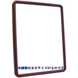 涼 全紙 gakubuchi-misakiya
