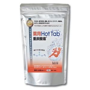 薬用ホットタブ重炭酸湯|gakubunshop