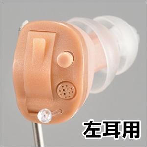 デジタル補聴器 耳いちばんプレミアム<左耳用> gakubunshop