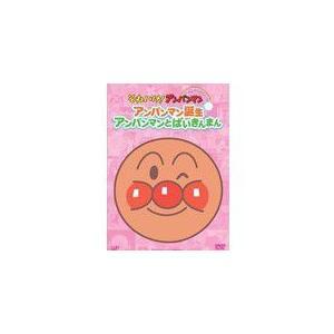 【10%OFF】アンパンマン TVシリーズDVD ぴかぴかコレクション DVDセット1|gakubunshop