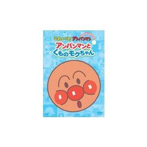 【10%OFF】アンパンマン TVシリーズDVD ぴかぴかコレクション DVDセット2|gakubunshop