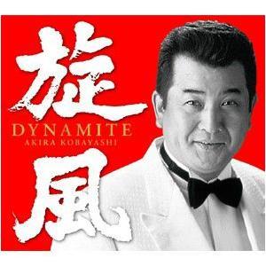 旋風・小林旭CD4枚+DVD1枚|gakubunshop
