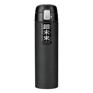 銀イオン抗菌2重水筒 ワンタッチ型<ブラック>|gakubunshop