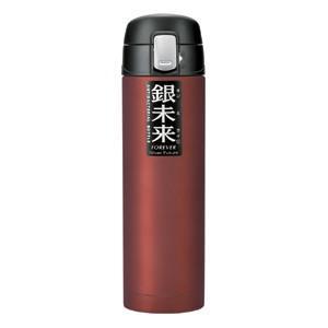 銀イオン抗菌2重水筒 ワンタッチ型<レッド>|gakubunshop