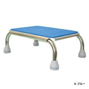 浴槽用ガッチリ踏み台<ブルー/15cm>|gakubunshop