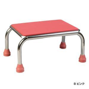浴槽用ガッチリ踏み台<ピンク/20cm>|gakubunshop
