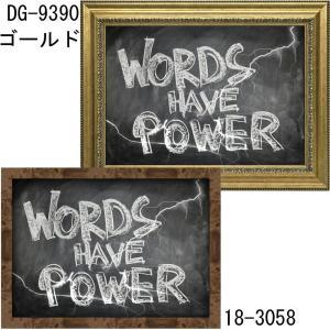 額縁の付いた黒板です。黒板アートを楽しむキャンバスとして、 またはメニューなどを書くサインとしてもお...