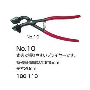 ホルベイン キャンバス張り器 No.10|gakubutiya