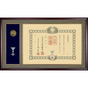 叙勲額 32-1-2 薄型 送料無料|gakubutiya