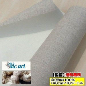 VICART A140 麻100% 中目 1.4m×10m ロールキャンバス|gakubutiya