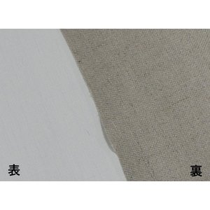 ロートレック A3-33 麻中目/厚口 140cm幅×10.4m|gakubutiya