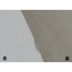 ロートレック A3-66 麻中目/厚口 140cm幅×5.2m|gakubutiya