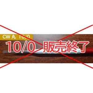 精雲堂製細密画用筆 CW・丸 10/0 ネイルアートブラシ gakubutiya