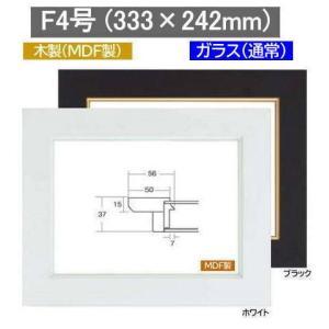 油彩用額縁 3450 F4号(ホワイト/ブラック)|gakubutiya