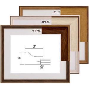 8155 水彩F8 コンパクトサイズ(マット巾55mm)軽量タイプ UVカットアクリル1.5mm