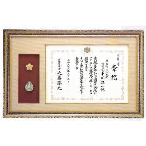 章記勲章額 FM-02(署・団) 消防署関係章記額【受注生産品】 代引不可|gakubutiya
