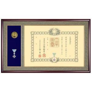 伊勢工場製 叙勲額 32-1-1 フレーム 額縁|gakubutiya