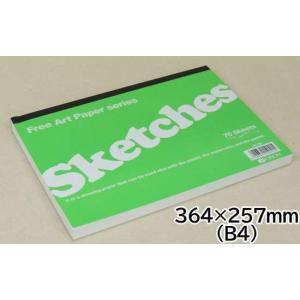 オリオン Sketches B4サイズ 126g 70Sheets 364×257mm|gakubutiya