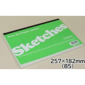 オリオン Sketches B5サイズ 126g 70Sheets 182×257mm|gakubutiya