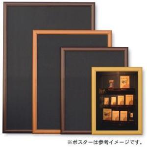 ARTEアルテ アートフレームウッディ A4(297×210mm) 木製ポスターフレーム OA額縁|gakubutiya