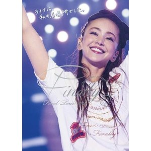 『namie amuro Final Tour 2018 ~Finally~【通常盤】』 安室奈美恵 [DVD]|gakuendo