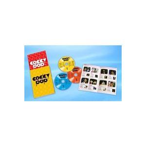 『コッキーポップTV ベストコレクション DVD-BOX』 オムニバス [DVD]|gakuendo