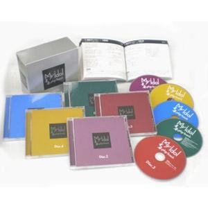 『My idol〜青春play back〜 CD-BOX』 オムニバス [CD]|gakuendo