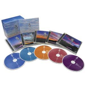 『夜明けの詩 〜青春の歌謡&ポップス〜 CD-BOX』 オムニバス [CD]|gakuendo