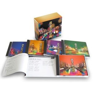 『黄金の歌謡曲 CD-BOX』 オムニバス [CD]|gakuendo