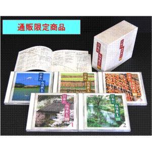 『日本の叙情歌集 100 CD-BOX』 オムニバス [CD]|gakuendo