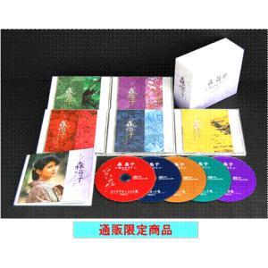 『森昌子〜歌ひとすじ〜 CD-BOX』 森昌子 [CD]|gakuendo