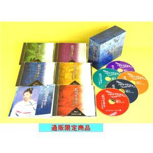 『石川さゆり〜こころの流行歌〜 CD-BOX』 石川さゆり [CD]|gakuendo