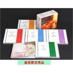 『研ナオコ〜魅力のすべて〜 CD-BOX』 研ナオコ [CD]|gakuendo