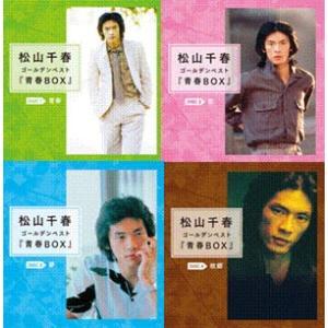 『松山千春 ゴールデンベスト「青春BOX」 CD-BOX』 松山千春 [CD]|gakuendo