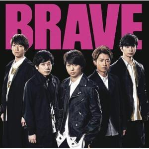 『BRAVE(初回限定盤DVD)』 嵐 [CD+DVD] gakuendo