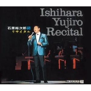 『石原裕次郎リサイタル』 石原裕次郎 [CD+DVD]|gakuendo